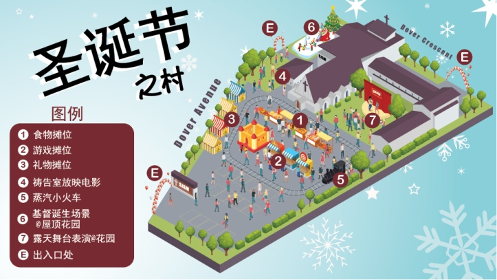 Christmas Village Chinese Text-01